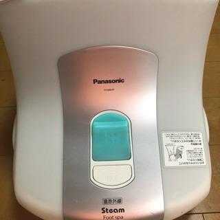 Panasonic 遠赤外線スチームフットスパ