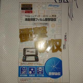 New Nintendo 2DS LL専用  液晶保護フィルム ...