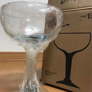 ビッグワイングラス 2個セット