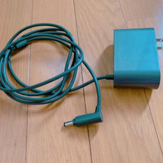 純正品  dyson(ダイソン)掃除機 充電コード ACアダプタ