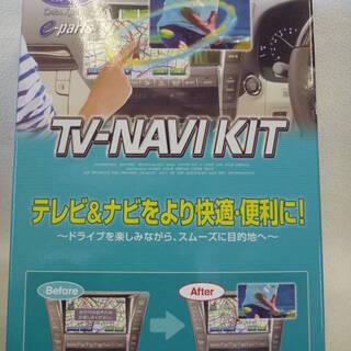 HTN-50 テレビ&ナビキット TV-NAVI KITエアウェ...