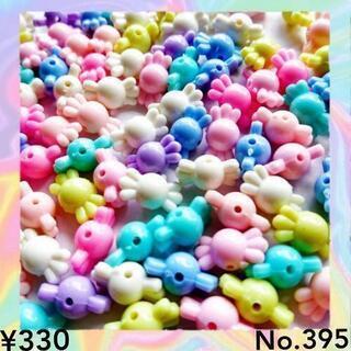 No.395  50個♡キャンディーアクリルチャーム♡キャンディ...