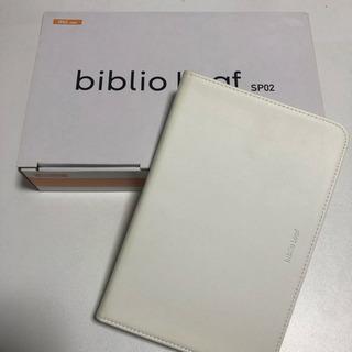 ビブリオリーフ biblio Leaf SP02 au 電子ブッ...