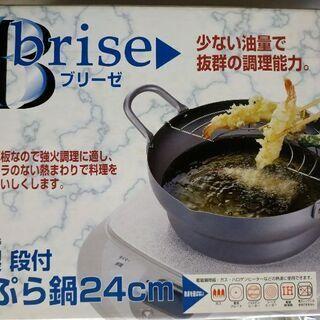 新古品 鉄製段付天ぷら鍋24 cm