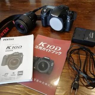 デジタル一眼 ペンタックスK10D レンズセット  美品 防塵・防滴