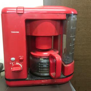 TOSHIBAコーヒーメーカー