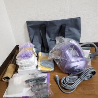【未使用】Shark・シャークスチームポータブル/紫・パープル/S...