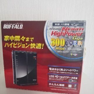 Buffalo 無線LAN