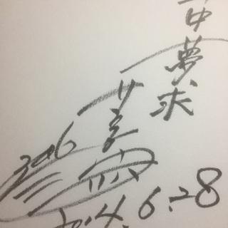 タレント 三四六直筆サイン色紙