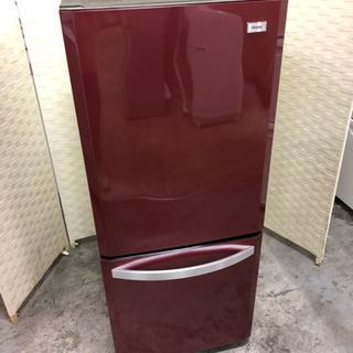 🌈値下げ❣️高年式でお洒落な2ドア冷蔵庫☝️😊