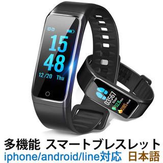 【新品未使用】スマートウォッチ 血圧 活動量計 心拍計 歩数計 ...