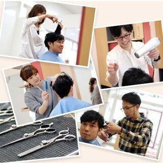 【Opening Staff】美容師, スタイリスト[社会保険完...