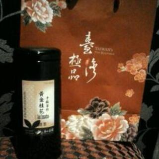 台湾黄金桂花茶 新品
