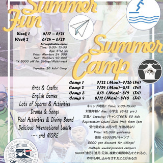 YC&AC サマーキャンプ2019