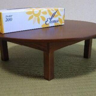 木製の折り畳み式丸台 - 神戸市