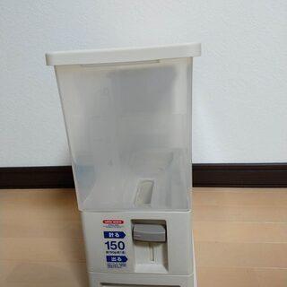 【新品】ニトリ 計量米びつ ホワイト 容量12kg