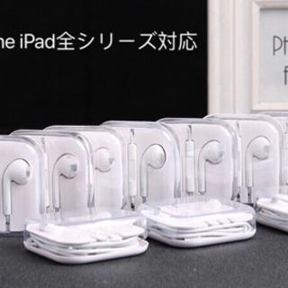 iPhoneイヤフォン
