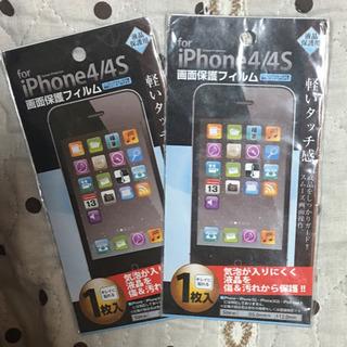 iPhone4/4s用保護シート 2枚
