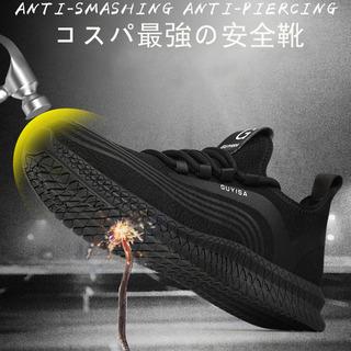 新製品セール中!安全靴 スニーカー 作業靴 メンズ レディース ...