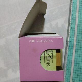 木製立体パズル チェッカーパズル - 売ります・あげます