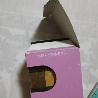 木製立体パズル チェッカーパズル − 京都府