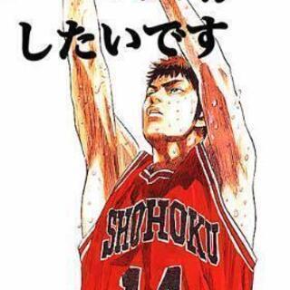 バスケットボール練習参加者大大大募集!