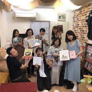【レンタルスペース】くつろぎの雑貨屋さん兼イベントスペース − 東京都
