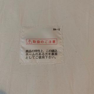 西川のベビーベッド用 マットレス /敷布団