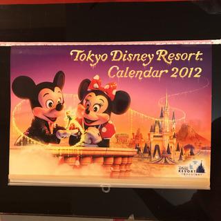 ディズニーリゾートカレンダー2012 非売品