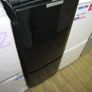 【安心6か月保証】/MITSUBISHIの2ドア冷蔵庫/中古冷蔵...