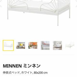 IKEA キッズ 伸長式ベッド MINNEN ミンネン