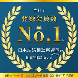 横須賀で婚活するならLian Amore − 神奈川県