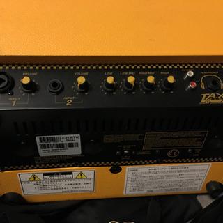 crate tx15
