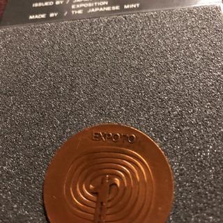 日本万國博覧会記念🌟銅メダル🌟レア💗