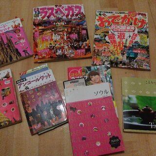 ガイドブック1冊200円、8冊1500円