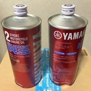 ヤマハ 2サイクルオイル
