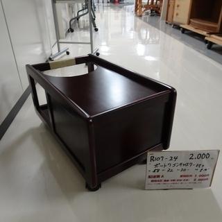 ポットワゴンキャスター付(R107-24)