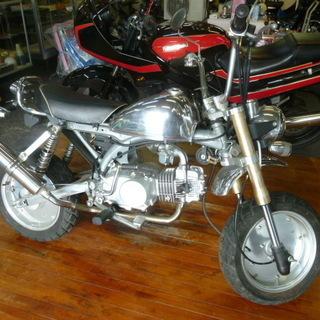 モンキー 中華 メッキ 125cc