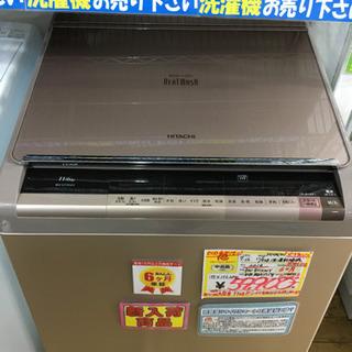 2016年製 美品 HITACHI 日立 11/6kg 洗濯乾燥機...