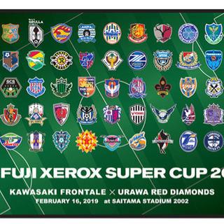 取引中【新品・入手困難】FUJI XEROX SUPER CUP...