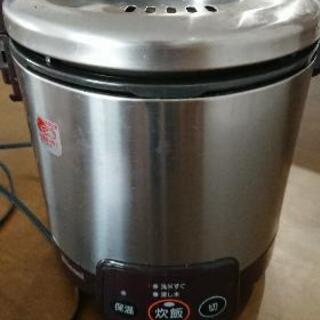 ガス炊飯器 5合炊き【値下げ】