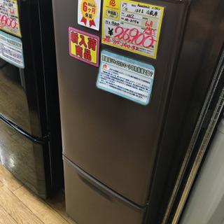 美品 2017年製 Panasonic パナソニック 168L冷蔵...