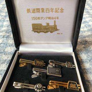 鉄道開業100年記念タイピン5本ケース付き
