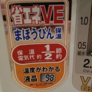 【美品】電気ポット 象印CV-AX22 - 家電