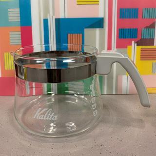 Kalita カリタ コーヒーポット 耐熱ガラス