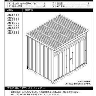 田窪工業所 Mr.トールマンシリーズ&サイディング