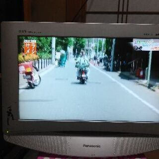 17型液晶テレビ