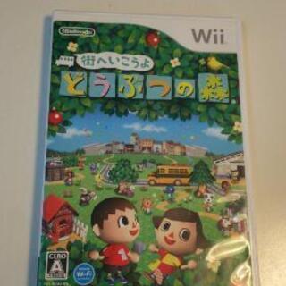 [値下げしました!] Wiiソフト どうぶつの森 街へいこうよ