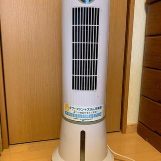決まりました。スリムタワー冷風扇 リモコン付き
