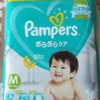 オムツ パンパース テープM 82枚